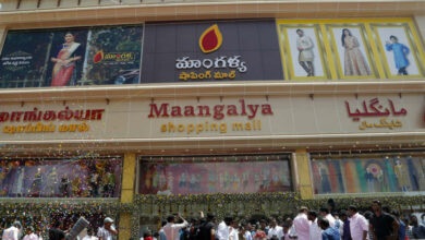 Photo of Maangalya Shopping Mall is the largest textile mart in TS