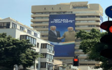 Israel: Election banner featuring Netanyahu, Modi spotted