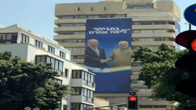 Photo of Israel: Election banner featuring Netanyahu, Modi spotted
