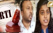 Opinion on RTI Amendment Bill 2019