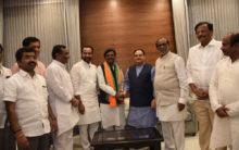 TRS leader joined BJP