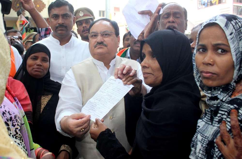 BJP membership drive in Hyderabad, Nadda enrolled few members