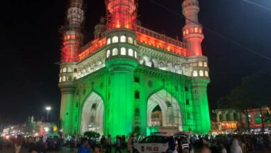 Photo of Charminar illuminated on the Occasion of 73rd Independence Day