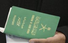 Passports for Saudi women now in 15 mins