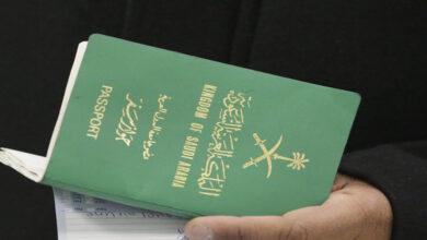 Photo of Passports for Saudi women now in 15 mins