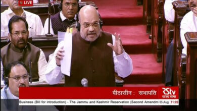 Photo of Government issues notification scrapping Article 370