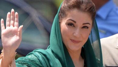 Photo of Pakistan: PML-N leader Maryam Nawaz taken into NAB custody