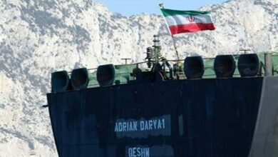 Photo of Iranian tanker blacklisted by US off Lebanon, Syria coasts