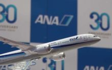 ANA celebrates 30th anniversary of flight