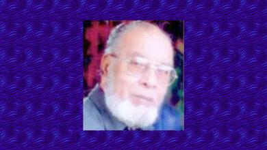 Photo of Noted Urdu poet, Muhib-e-Kausar passes away
