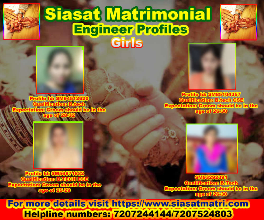Find a match on Siasatmatri