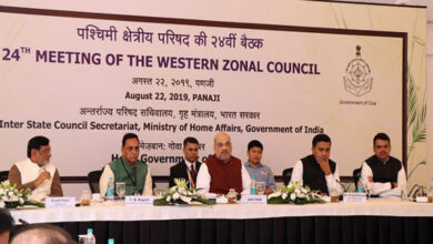Photo of Amit Shah chairs 24th meeting of Western Zonal Council