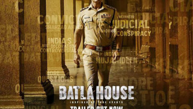 Photo of Weekend report: 'Batla House' set to cross Rs 50 cr mark