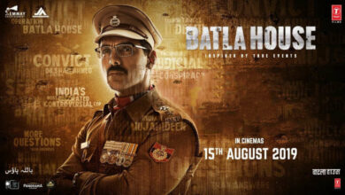 Photo of 'Batla House' proves B'wood won't shoot down encounter films