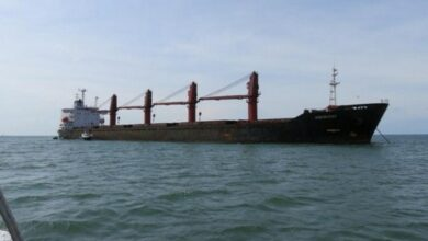 Photo of Cargo ship bound for Venezuela detained in Panama Canal