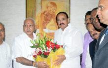 Karnataka CM met Vice President