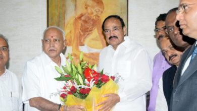 Photo of Karnataka CM met Vice President