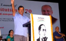 'Deshbhakti' curriculum to be included in Delhi govt schools