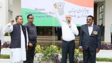 Photo of Independence Day celebrations at MANUU