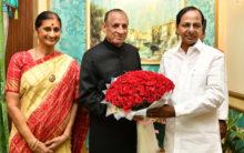 'At Home' reception at Raj Bhavan