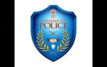 Hyderabad police on high alert; Muslim leaders cancel press meet