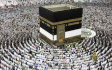Hajj: 6-fold increase in visa fee may make pilgrimage costly
