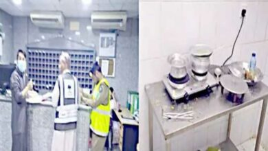Photo of Saudi officials impose new restriction for Haj pilgrims' safety