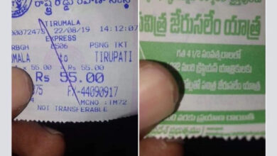 Photo of Hajj, Jerusalem tour ad on tickets to Tirupati sparks row