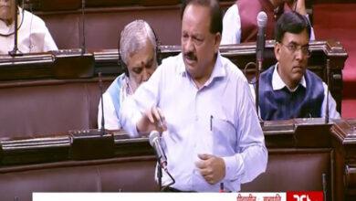 Photo of Rajya Sabha takes up NMC Bill