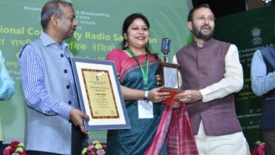 Photo of National Awards for Community Radio