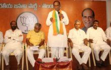 BJP extends its Membership drive date by a week