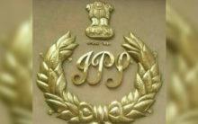 14 IPS officers transferred in Uttar Pradesh