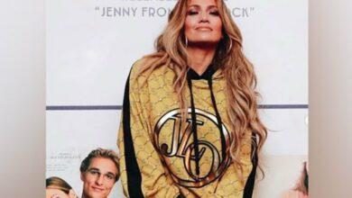 Photo of For US singer Jennifer, Alex Rodriguez is a huge asset