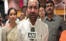BJP's membership drive created world record, claims Kishan Reddy