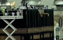Kiswa changing ceremony held in Makkah