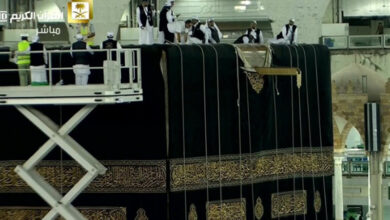 Photo of Kiswa changing ceremony held in Makkah