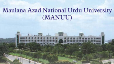 Photo of Chancellor of MANUU appeals PM to allot land for national school