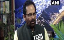 High-level team of Minority Affairs ministry to visit Srinagar