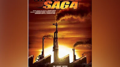 Photo of 'Mumbai Saga' to release on this date!