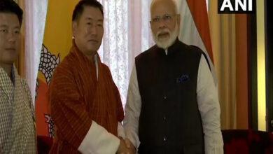 Photo of PM Modi meets Oppn leader of Bhutan's National Assembly