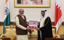 PM Modi conferred with Bahrain's top honour