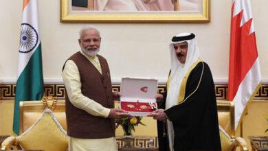 Photo of PM Modi conferred with Bahrain's top honour