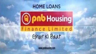 Photo of PNB Housing Finance raises fresh Rs 522 cr via ECB route