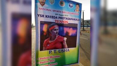 Photo of PT Usha name on Sania Mirza's Photo, Public get surprise