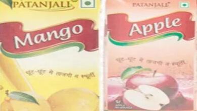 Photo of Hyderabad: Patanjali juices served to Haj pilgrims