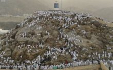 Gallery: Millions of pilgrims at Mount Arafat