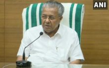 Foreign trips useful for state: Vijayan's response to Oppn