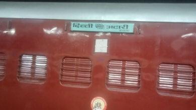 Photo of Pak suspends Samjhauta Express services amid escalating tension
