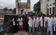 Unani Students protest against Ayurveda at Charminar Shifa khana