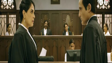 Photo of 'Section 375' teaser: Get ready for intense courtroom drama